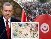 المصدرون الأتراك غير ملزمين بتحويل إيرادات العملة الصعبة إلى الليرة