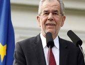 الرئيس النمساوى يعين رئيسا جديدا للمحكمة الدستورية العليا فى البلاد