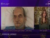 نبيلة مكرم: السفارة المصرية بالكويت تطمئن باستمرار على حالة المصرى المنسى من أهله