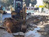 انقطاع المياه عن 10 مناطق بسبب كسر مفاجىء بمركز أبوتشت بقنا