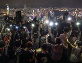 هونج كونج تلغى احتفالات 2020 بعد الإعلان عن مظاهرة حاشدة ليلة رأس السنة