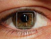 الجلوكوما مشكلة مرضية تصيب العين وتفقدك البصر.. اعرف أعراضها
