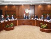 الملا يعقد اجتماعاً مع قيادات البترول لاستعراض أولويات العمل 2020