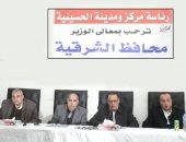 """محافظ الشرقية لرؤساء المراكز:"""" اللى مش قادر يشتغل يقدم اعتذار"""""""