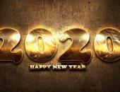 تعرف على دعاء أول يوم فى السنة الجديدة 2020