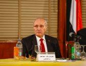 """برتوكول بين """"الإنتاج الحربى"""" و""""الأكاديمية العربية للعلوم والتكنولوجيا"""""""