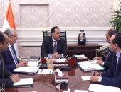 الحكومة: 835 مليون جنيه لتمويل أكثر من 6 آلاف عميل مشارك بمشروع البتلو