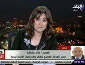 عكاشة: مصر ضربت إمكانيات التنظيمات الإرهابية بشكل كامل فى 2019.. فيديو