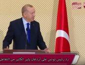 شاهد.. مباشر قطر تكشف تفاصيل الرسالة الخبيثة لأردوغان ورد رئيس تونس عليها