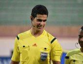 اتحاد الكرة: الحكم محمد معروف لم يحتفل مع الزمالك ولا صحة لإيقافه وإحالته للتحقيق