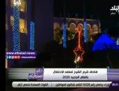 أحمد موسى: فنادق مصر والحفلات كاملة العدد فى رأس السنة ..فيديو
