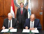 بروتوكول تعاون بين البترول وجامعة الإسكندرية للتدريب والبحث العلمى