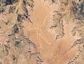 ناسا تكشف عن صورة جديدة لنحت مثير للجدل طوله 17 ميلًا في استراليا