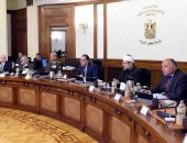 بدء اجتماع الحكومة الأسبوعى لمتابعة عدد من الملفات المختلفة