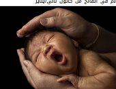 الأمم المتحدة تتوقع أكثر من 392 ألف مولود فى اليوم الأول من العام 2020
