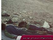 """شاهد.. """"مباشر قطر"""" تعرض رسالة طفل قطرى تعرض للتعذيب على يد مافيا تميم"""