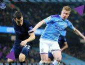 مانشستر سيتي يفوز على إيفرتون 2-1 في الدوري الانجليزي
