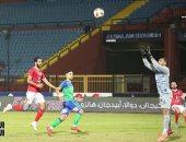 شاهد.. عمرو مرعى ينفرد بمرمى الأهلي بعد دقيقتين ويهدر فرصة تقدم المقاصة