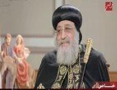 البابا تواضروس مهنئًا المصريين بذكرى 30 يونيو: دافعتم عن هوية مصر