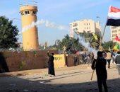 الخارجية العراقية تعبر عن رفضها القاطع لاستهداف سفارة واشنطن ببغداد