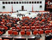 الشرطة التركية تعتقل 3 نواب معارضين بعد إسقاط عضويتهم فى البرلمان