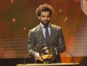 شاهد السجل الذهبي لجائزة أفضل لاعب في أفريقيا