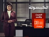 أمانى الخياط: قواعد الإخوان تموت كل يوم بسبب الفشل الذريع لقياداتهم