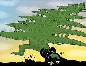كاريكاتير صحيفة الاتحاد الإماراتية.. الصراع بين الطائفية والاعتدال