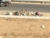 القمامة والمياه وإتلاف الصرف أبرز شكاوى أهالى مساكن العبد التابعة لحى السلام
