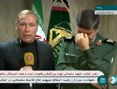 العربية: أنباء عن انفجار فى قاعدة عسكرية شرق طهران