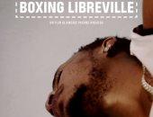 """نادى السينما الأفريقية يعرض الفيلم الجابونى """"ملاكم ليبرفيل"""" بالهناجر.. اليوم"""