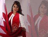الفنانة البحرينية شيماء سبت تعلق على واقعة التحرش بفتاة المنصورة