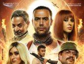 """لص بغداد"" يتصدر الـ Box Office بـ 27 مليون جنيه إيرادات"