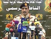 الجيش الليبي يعلن وقف إطلاق النار فى المنطقة الغربية
