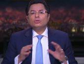 """خالد أبو بكر يطالب بدمج بعض الأحزاب: 24 حزبا فقط يخوضون سباق """"الشيوخ"""""""