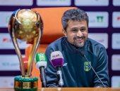 مدرب التعاون يعد بخطف كأس السوبر السعودي من أنياب النصر