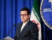 إيران: الانتقادات الفرنسية تعقد قضية أكاديمية مسجونة