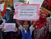 مظاهرات ضد قانون الجنسية الجديد فى الهند