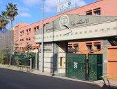 الإسكندرية للأدوية: استثمار 128.7 مليون جنيه فى أعمال التطوير