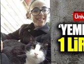 انتحار طالب فى جامعة إسطنبول بسبب الفقر