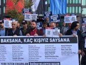 المعارضة التركية تفضح نفاق أردوغان: حصل على 250 ألف دولار من القذافى وصفق لموته
