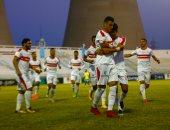 الأمن يوافق على حضور 10 آلاف مشجع فى مباراة الزمالك وزيسكو غداً