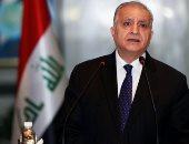 الخارجية العراقية تدعو لإعادة فتح السفارة الدنماركية فى بغداد