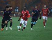 صور.. الأهلي يتقدم على نادي مصر بصاروخ أجاي فى الشوط الأول
