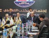 اليوم .. تحالف الأحزاب المصرية يعقد مؤتمرا للاحتفال بعيد الشرطة ودعم الدولة