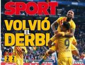 ماذا قالت صحافة كتالونيا عن تعادل إسبانيول المثير ضد برشلونة؟.. صور