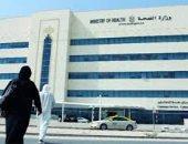 الصحة الإماراتية تعلن عن خدمة متنقلة لكبار السن