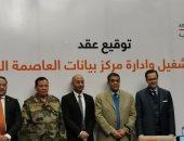 السفير الفرنسى بالقاهرة: ندرس نقل السفارة إلى العاصمة الإدارية الجديدة