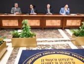 الرقابة المالية: لجنة لتحديد آليات تنفيذ قرار تحديد نسبة عمولات وسطاء التأمين