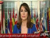 الخارجية الأمريكية: بقاء قوات التحالف مهم لمصلحة وأمن العراق